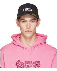 KENZO - ブラック ドラゴン キャップ - Lyst