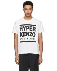 KENZO ホワイト テリークロス Hyper T シャツ