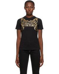 Versace Jeans Couture T-shirt a logo noir Institutional