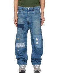 Junya Watanabe ブルー ストライプ Garment-treated セルビッジ ジーンズ