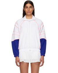 adidas Originals - White Eqt Track Jacket - Lyst