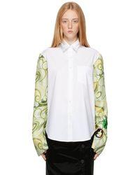 Raf Simons ホワイト & グリーン シャツ
