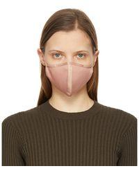 Tom Ford ピンク ロゴ フェイス マスク - ブラウン