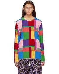 Comme des Garçons マルチカラー パッチワーク セーター
