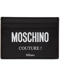 Moschino ブラック Couture! ロゴ カード ケース