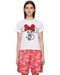 Comme des Garçons - Disney エディション ホワイト Minnie Mouse T シャツ - Lyst