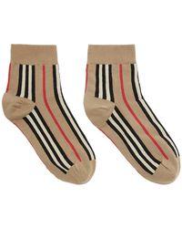 Burberry Beige Vertical Stripe Socks - Brown