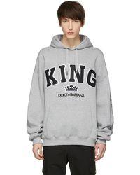 Dolce & Gabbana | Grey King Hoodie | Lyst