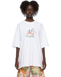 Martine Rose ホワイト Brittle T シャツ