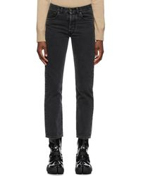 Maison Margiela Black Denim Jeans