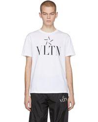 Valentino - Vltnstar コレクション ブラック ジップアップ セーター - Lyst