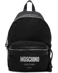 Moschino ブラック キャンバス Couture バックパック