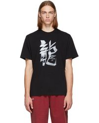 Vetements - Black Dragon Chinese Zodiac T-shirt - Lyst