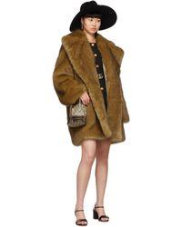 Gucci ベージュ ミニ GG オフィディア バケット バッグ - ナチュラル