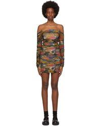 Martine Rose Ssense Exclusive Yellow Romandie Dress - Multicolor