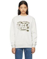SJYP グレー Save The Earth スウェットシャツ