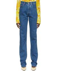 Kwaidan Editions High Rise Jeans - Blue