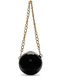 Marine Serre ブラック Ball バッグ