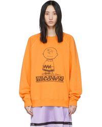Marc Jacobs - Peanuts Edition オレンジ Charlie Brown スウェットシャツ - Lyst
