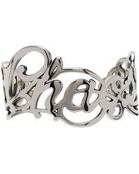 Undercover Silver Justin Davis Edition Chaos Cuff Bracelet - Metallic