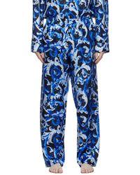 Versace ブルー シルク Baroccoflage ラウンジ パンツ