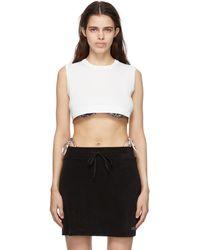 Miaou Ssense Exclusive Rae Tank Top - White