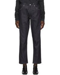 Jil Sander Blue Twist Jeans