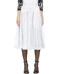 Comme des Garçons - ホワイト スカート - Lyst
