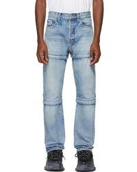 Balenciaga - Blue Zipped Jeans - Lyst