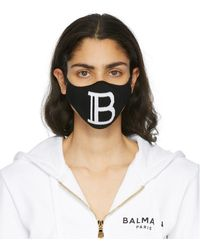 Balmain ブラック ロゴ マスク - マルチカラー