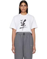 Vetements - White Goat Chinese Zodiac T-shirt - Lyst