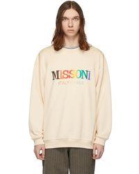 Missoni ベージュ レインボー ロゴ スウェットシャツ - ナチュラル