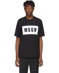 MSGM - ブラック ロゴ T シャツ - Lyst