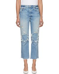 AMO - Blue High-rise Loverboy Patch Repair Jeans - Lyst