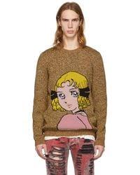 Gucci - Multicolor Viva Volleyball Sweater - Lyst