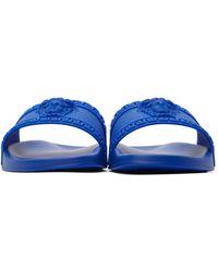 Versace ブルー Palazzo プール スライド