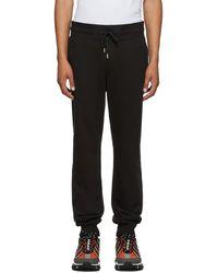 Versace Jeans Couture ブラック V Emblem Leaf ラウンジ パンツ