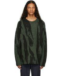 KENZO グリーン 迷彩 Pleat セーター