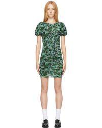 Ganni グリーン フローラル ドレス