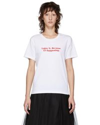 Undercover - Enjoy It T-shirt - Lyst