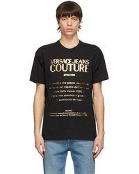 Versace Jeans Couture ブラック Etichetta T シャツ
