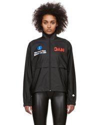 Alexander Wang Adidas Originals By Aw Track Jacket - Black