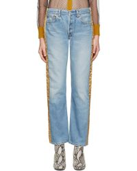 Bless - Blue & Gold Padded Jeans - Lyst