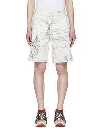 Alexander McQueen | White Denim Explorer Shorts | Lyst