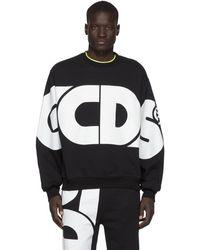 Gcds - ブラック Macro ラウンド ロゴ スウェットシャツ - Lyst