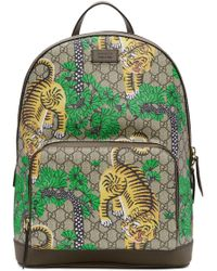Gucci - Multicolor Gg Supreme Bengal Backpack - Lyst