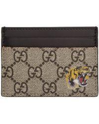 365d5343136 Lyst - Gucci Beige Tiger Gg Supreme Wallet in Natural for Men