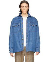 Nanushka ブルー デニム シェルパ 90's ウォッシュ ジャケット