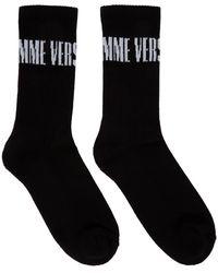 Versace - ブラック And ホワイト Lhomme ソックス - Lyst