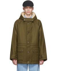 Gosha Rubchinskiy - Khaki Wool Army Duffle Coat - Lyst